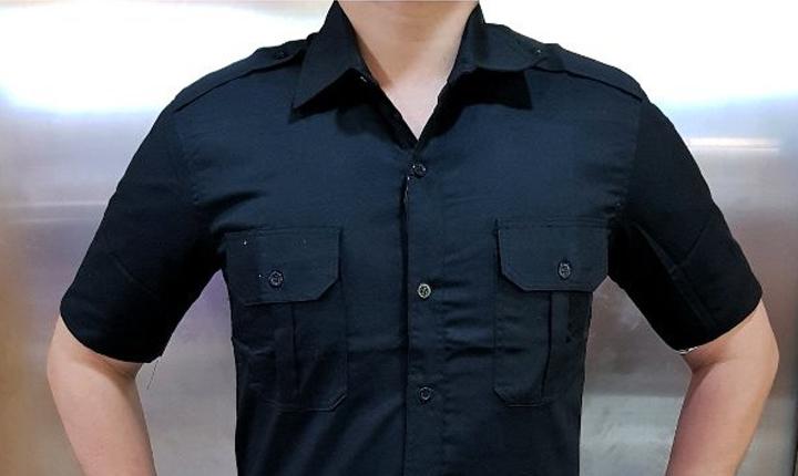 bikin kemeja seragam - gambar dari shopee.co.id